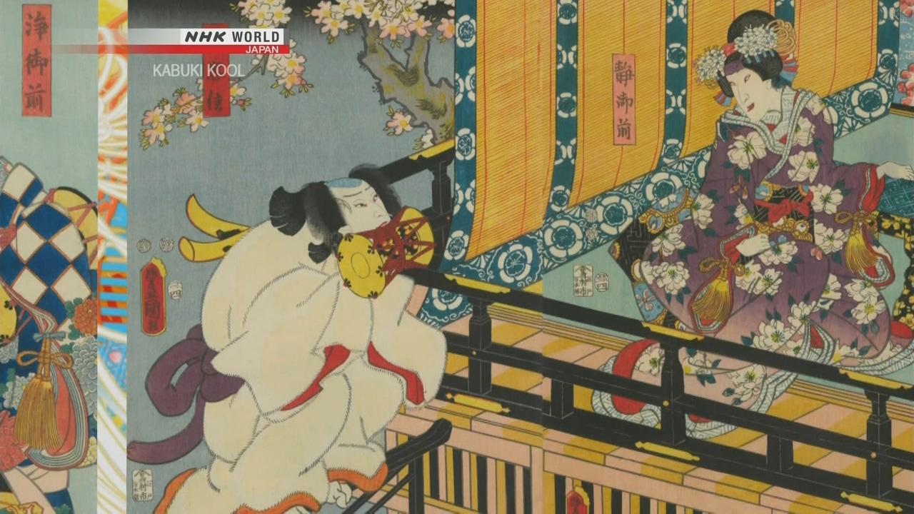 歌舞伎巡演:世界文化遗产[纪录片]