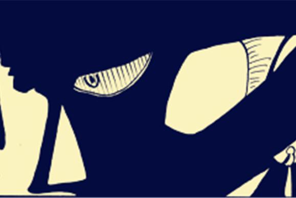 海贼王937:索隆的流派被认出,传次郎被惊出冷汗,路飞陷入回忆