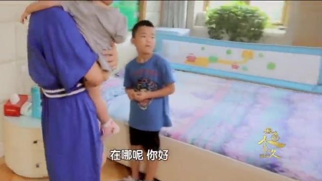 王楠的儿子看见主持人悦悦,脱口而出,说出养生堂三个字