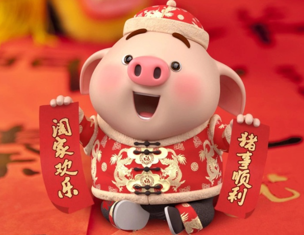 2019猪年春节祝福语,温暖走心,当属拜年首选精品
