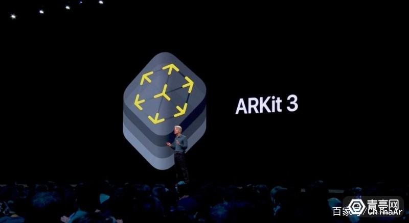Unity宣布:AR Foundation 2.2将支持ARKit 3