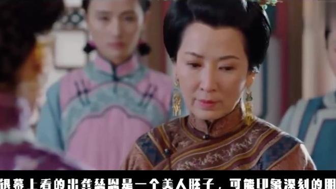 被誉为中国第一美妇,颜值不输张曼玉刘晓庆,今54岁更是韵味十足