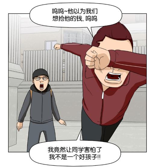 恶搞漫画:不良漫画突然变乖之后,是另一个少年的开始!兄弟bl三噩梦图片