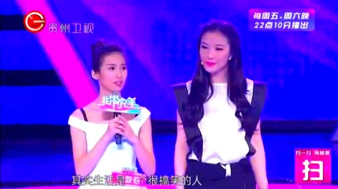 男嘉宾夸女嘉宾跳舞时像李倩蓉和戴佩妮的综合体,主持人:还真是