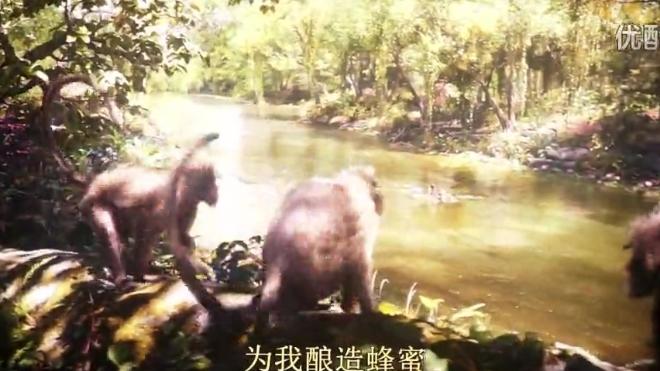 奇幻森林-主题曲
