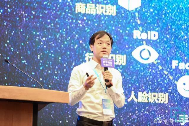 3天3万+专业观众!第2届中国国际人工智能零售展完美落幕 ar娱乐_打造AR产业周边娱乐信息项目 第45张