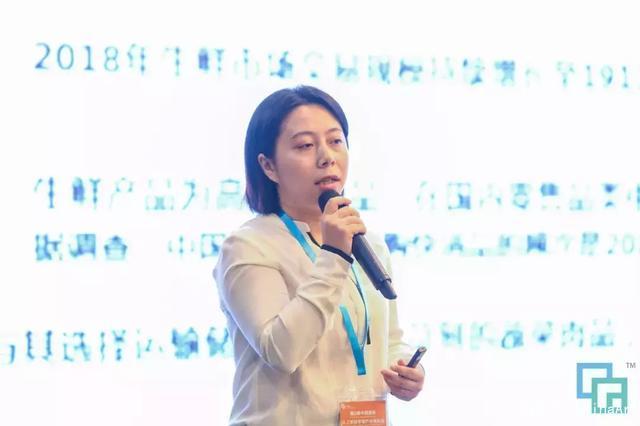 3天3万+专业观众!第2届中国国际人工智能零售展完美落幕 ar娱乐_打造AR产业周边娱乐信息项目 第75张