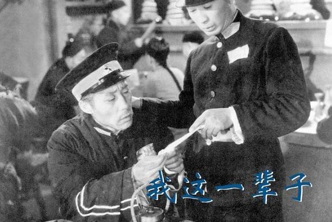 豆瓣8.6,一个老巡警带你重新认识旧社会的北京城