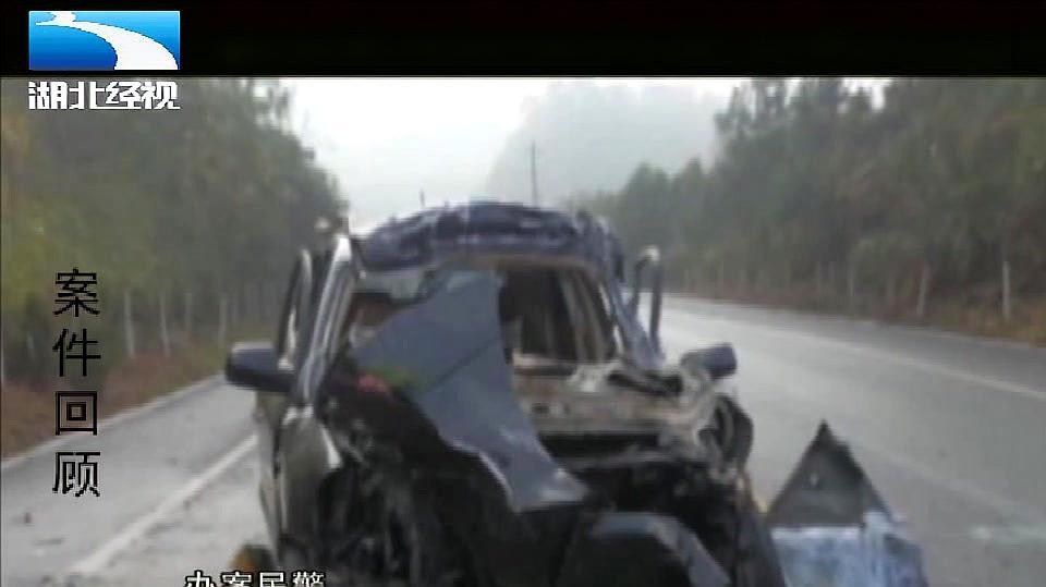 婚礼当车出车祸,四人被送往医院,山区大雾酿惨剧