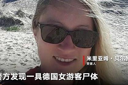 男子搭讪女游客不成,侵犯并杀害女游客,网友:太狠了