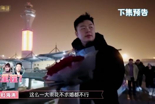 杜海涛结束六年的爱情长跑,求婚成功,沈梦辰许愿三年抱俩!
