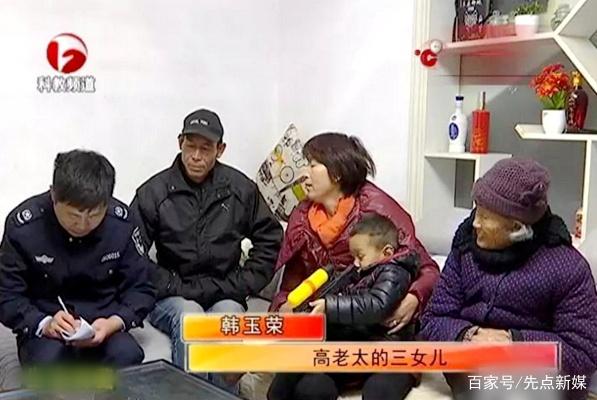 临泉八旬老太无家可归 子女却在忙着争养老钱是咋回事?