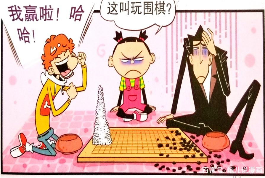 """猫小乐:小衰""""龟壳羊毛衫""""变成小礼帽?""""高塔黑白棋""""有点皮!"""