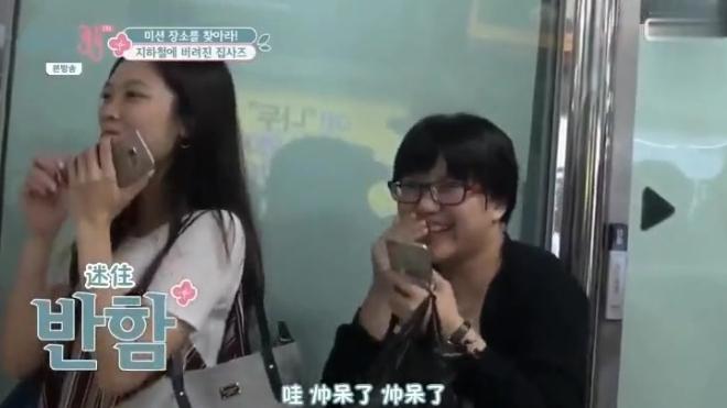 权玄彬称赞龙国太帅了,用汉语和中国粉丝对话,羡慕嫉妒恨