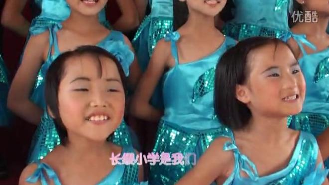 """翠江明珠上传""""唱响美丽校园""""歌咏赛淮土中心学校参赛歌曲"""