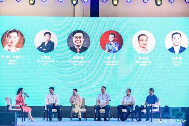 3天3万+专业观众!第2届中国国际人工智能零售展完美落幕 ar娱乐_打造AR产业周边娱乐信息项目 第39张