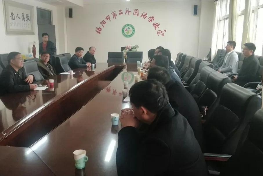 洛阳第二外国语学校成功举行大数据精准教学观摩研讨会