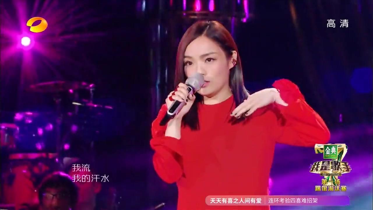 徐佳莹-不醉不会「我是歌手」