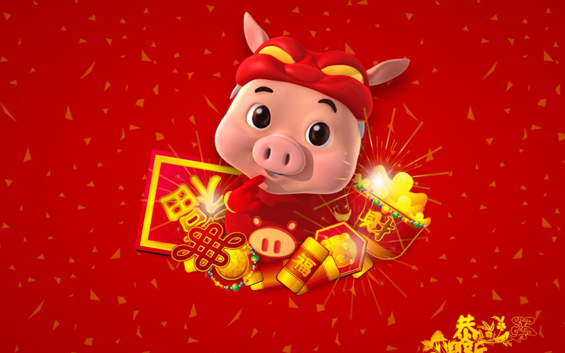 2019年春节美满温馨的拜年祝福语大全,简短有文采,超喜庆!