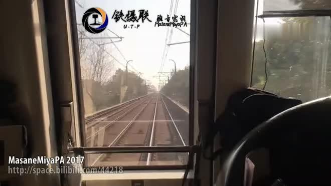 「上海地铁」魔都地铁5号线 莘庄 → 闵行开发区 前方第一视角展望(POV)