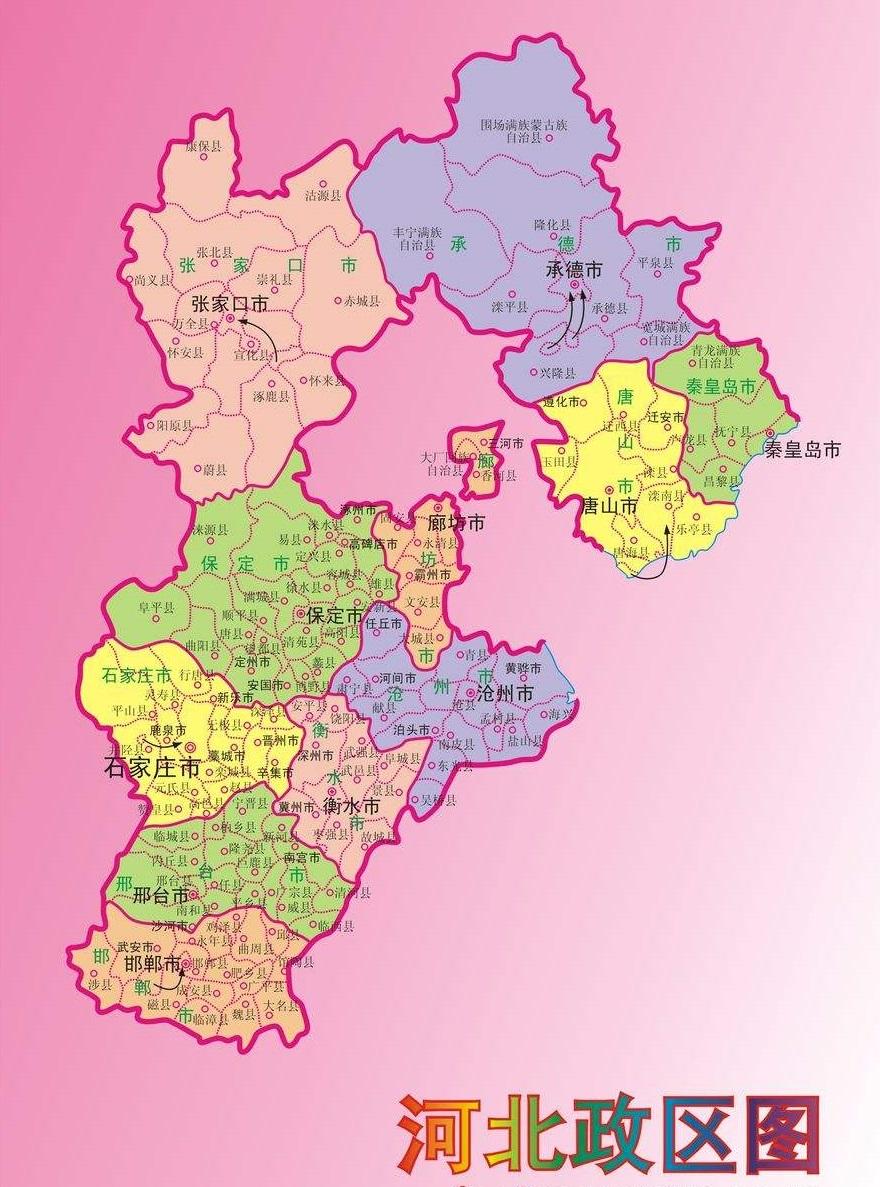 河北六个以州为名的市,仅一为地级市全都历史悠久