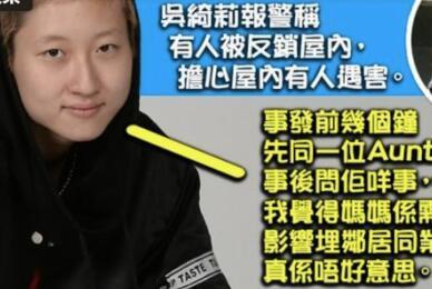 吴绮莉被女儿指责应该看医生后,出席活动反呛:随便啦