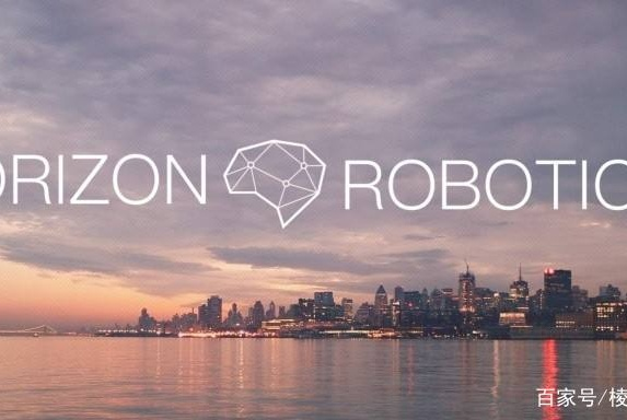 地平线机器人黄畅:全球化业务占比已经达到 50%丨深网