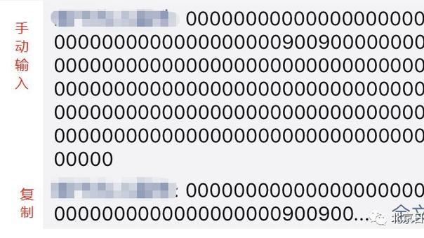为什么你的文字朋友圈被折叠,人家却能发好长一段?