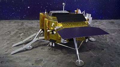 美国宇航局:正就嫦娥四号任务与中方展开合作 将对着陆点进行成像