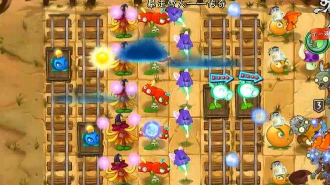 植物大战僵尸:这6款闪电植物组合到一起,闪电伤害哪个最强?