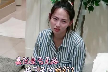 张嘉倪粉丝骂章子怡看不起人,嫌弃谢娜老女人,埋怨她们不会照顾