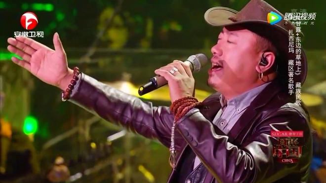 《耳畔中国》单曲纯享:扎西尼玛《甘露东边的草地上》