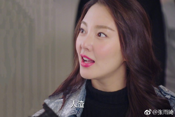 张雨绮回应袁巴元爆料:他欠我几千万还泼我脏水,我没狐臭!