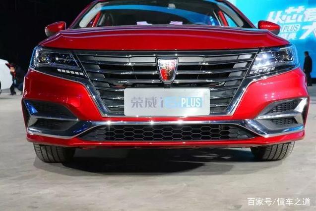 荣威品牌向上,荣威i6 PLUS新车上市直降2万,让利用户