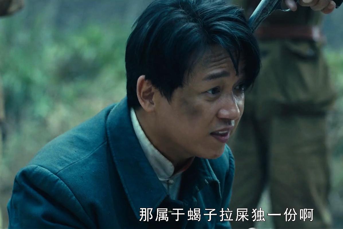 《怒晴湘西》实力遭削弱的4个角色,陈玉楼还行,湘西尸王最惨!