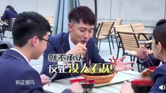 张丹峰借钱不还还偷吃 ELLA翻白眼:你做人失败