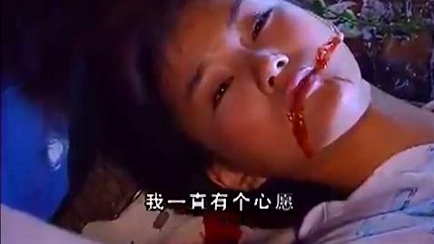 馨子 - 就这样爱上你 MV「红苹果乐园插曲」