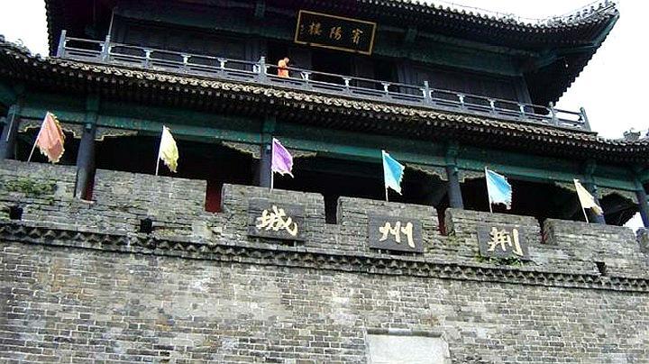 刘备一借不还的荆州,在版图上虽然不大,却是南方历史的枢纽