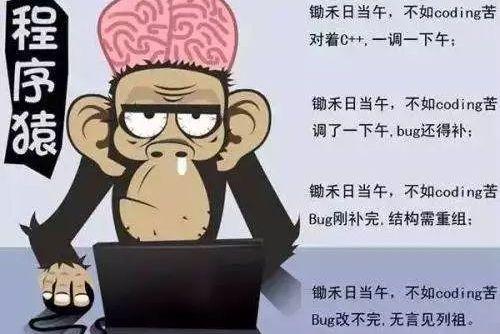 金融狗、程序猿、设计狮…社畜青年为何越来越不喜欢社交了?