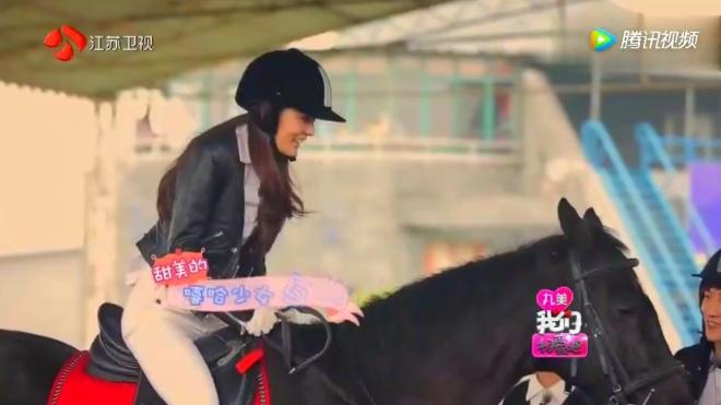 徐璐第一次体验骑马差点被吓崩溃,乔任梁在身边给她爱的鼓励