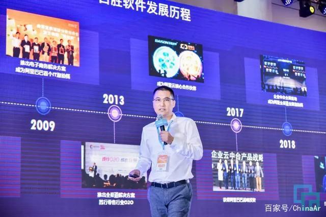 3天3万+专业观众!第2届中国国际人工智能零售展完美落幕 ar娱乐_打造AR产业周边娱乐信息项目 第35张