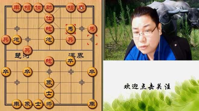 象棋:大刀剜心,四子归边,防不住的绝杀!