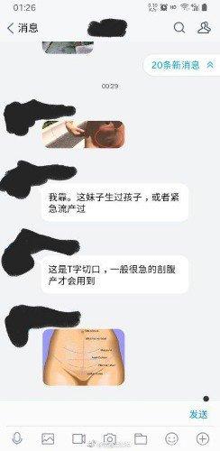 B站舞蹈区双马尾LO娘裸舞事件【原视频】