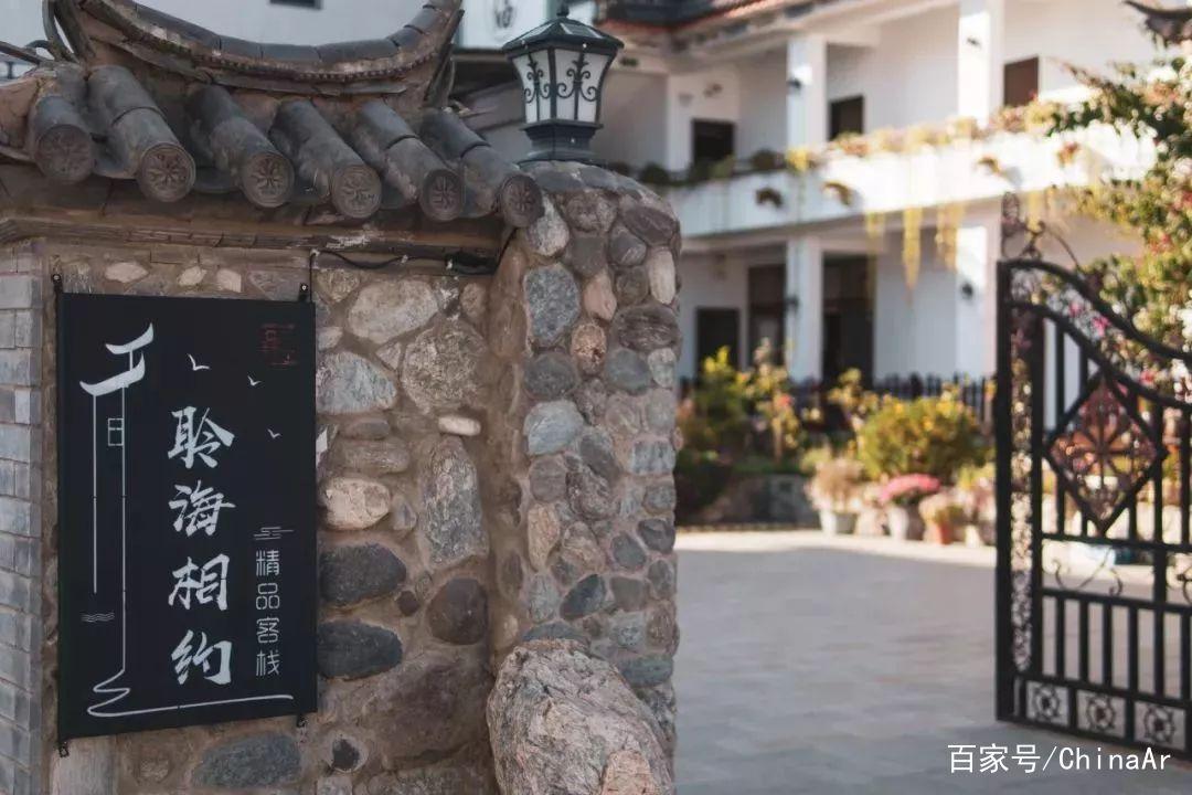 大理洱海边性价比最高的民宿,让你在旅途中感受家的味道 推荐 第2张