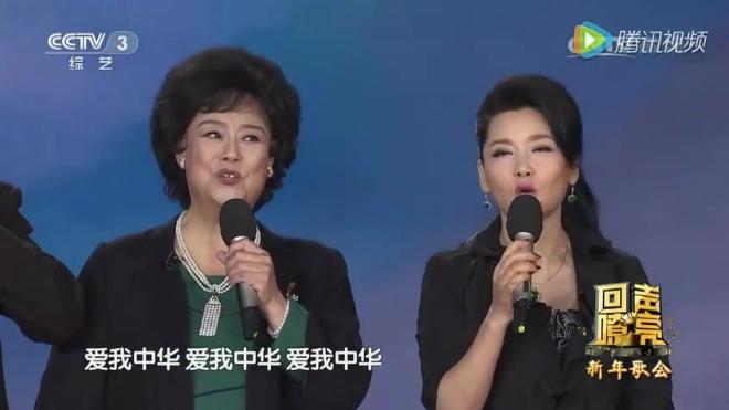歌曲《爱我中华》演唱:李光羲 克里木 邓玉华 李丹阳 何赛飞