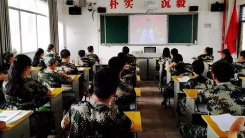 """""""改变命运的屏幕"""",对促进教育公平究竟有多大的作用?"""
