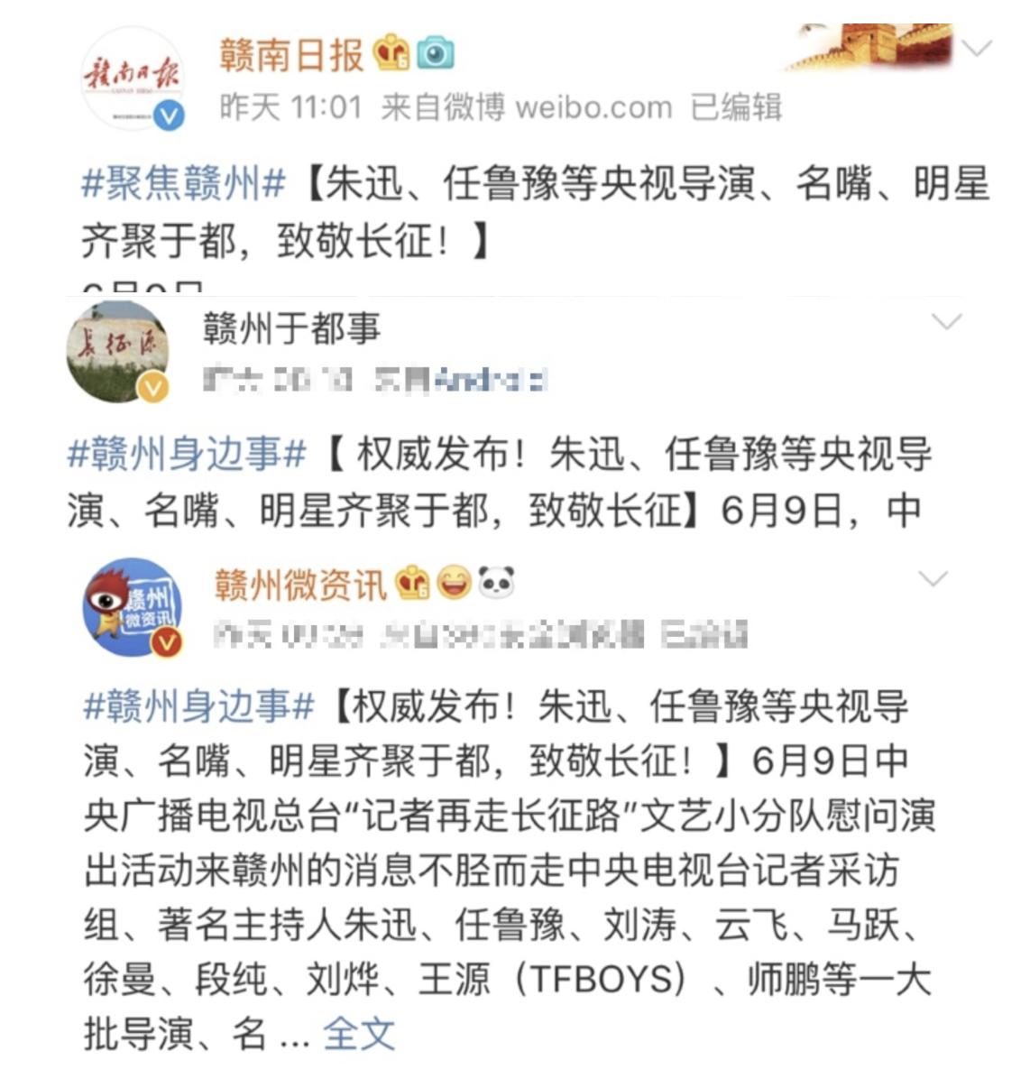 王源工作中偶遇刘涛,两人交流很开心,结束后从侧门低调离开