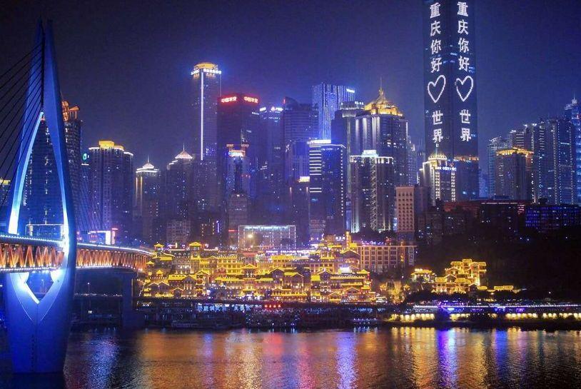 重庆获科技部支持建设国家(西部)科技创新中心,释放什么信号?