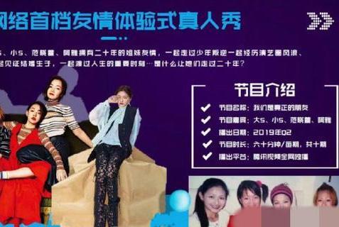 网传大S、小S、阿雅、范晓萱将合体综艺?网友:还好没有范玮琪!