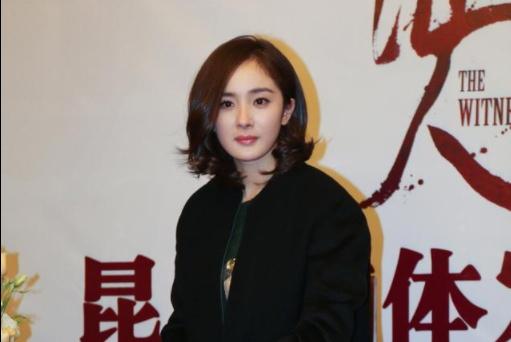 杨幂离婚后首次发文,短短两字道出现状,粉丝:期待已久